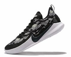 Nike Kobe Mamba Focus EP 'Snake Skin'