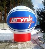 Рекламный шар на опоре 3 метра