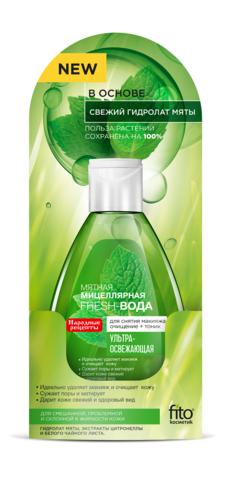 Фитокосметик Народные рецепты Мицеллярная Frech-вода для умывания и снятия макияжа мятная 165мл