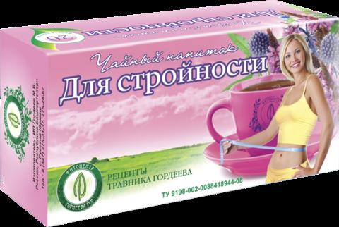 Чайный напиток «ДЛЯ СТРОЙНОСТИ», ф/п, 20шт, кор (ИП Гордеев М.В.)