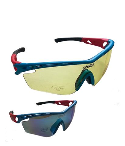 Спортивные очки KV+ SPRINT CL23 желтые линзы + CW56 поляризационные линзы (2 фильтра)