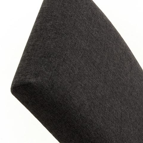 Стул Freia графит ножки черные