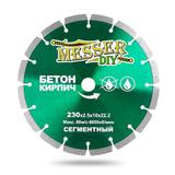 Алмазный сегментный диск MESSER-DIY диаметр 230 мм для резки бетона и кирпича