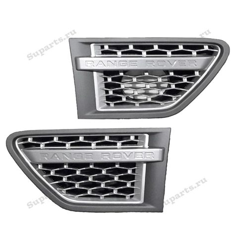 Решетки воздухозаборника (жабры) на  Range Rover Sport  Autobigraphy 2010, 2011, 2012