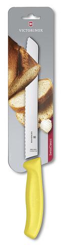 Нож Victorinox для хлеба, лезвие 21 см волнистое, зеленый, в блистере