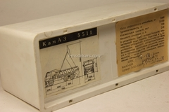 KAMAZ-55111 (1993) khaki Elecon 1:43