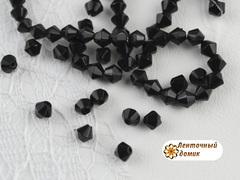 Бусины хрустальные черные биконус