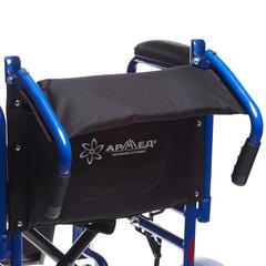 Кресло-каталка Armed H030C напрокат