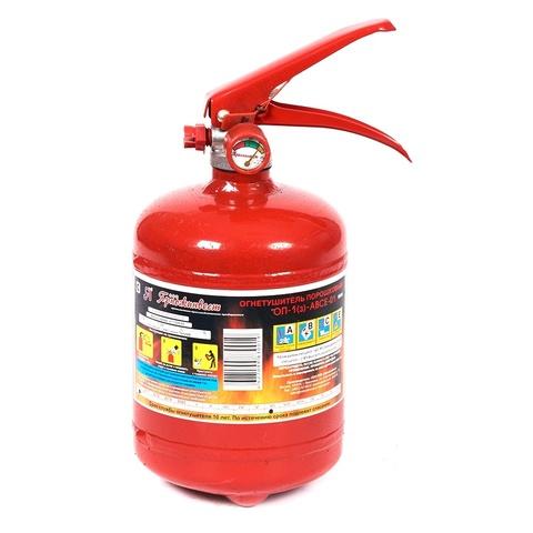 Порошковый огнетушитель ОП-1 (з) ВСЕ