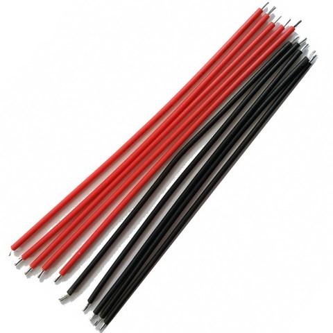 Провода для пайки (10 шт)