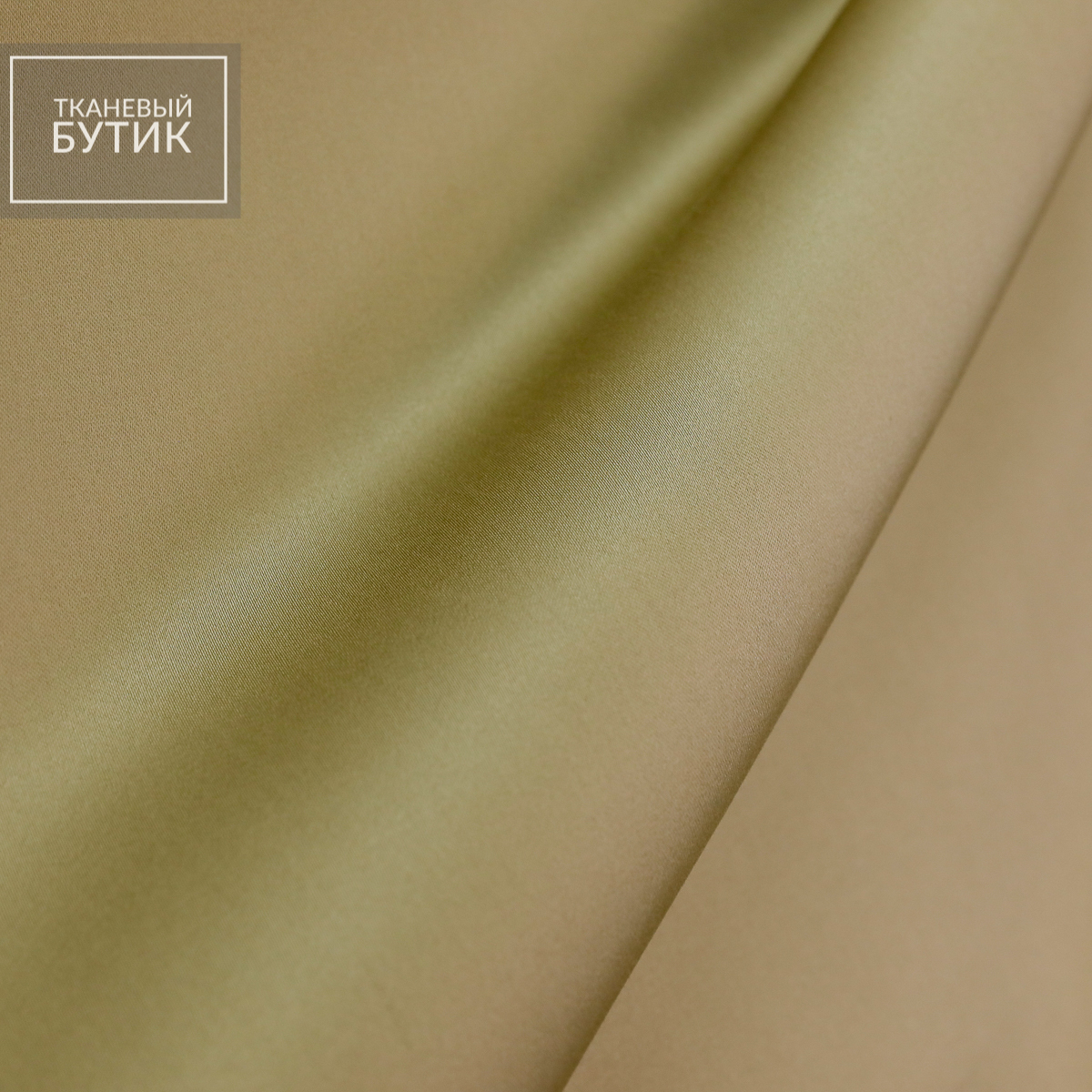 Тонкой хлопковый сатин с эластаном бежевого цвета