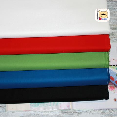Ткань для пэчворка 20518 (однотонный белый) 45х55см