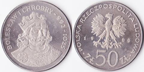 Польша 50 злотых 1980 Болеслав I