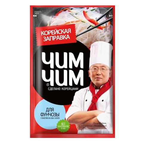 https://static-ru.insales.ru/images/products/1/6334/105633982/korean_noodles_dressing.jpg