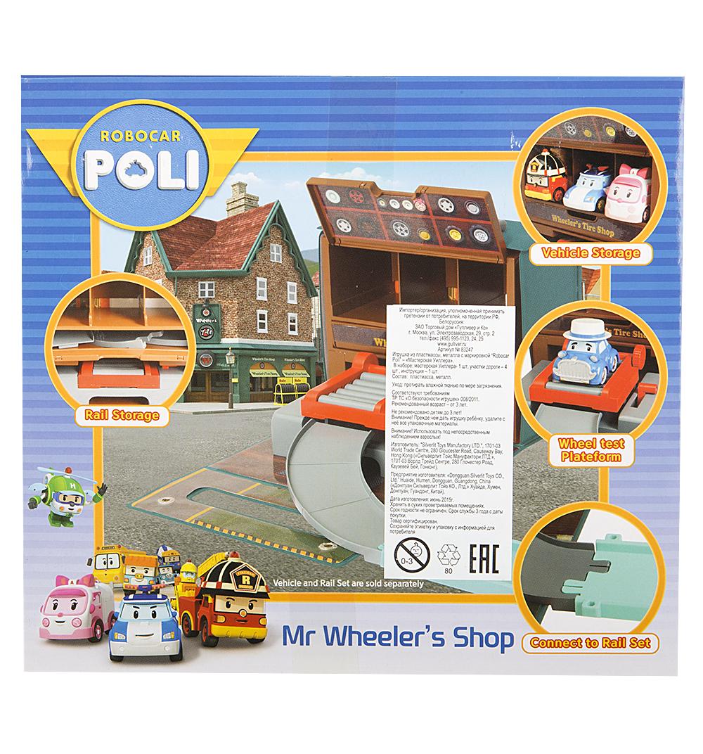 Robocar Poli Мастерская Уиллера без машин (Робокар Поли) Silverlit 83247