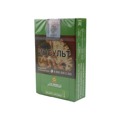 Табак для кальяна Al Fakher Grape 50 гр