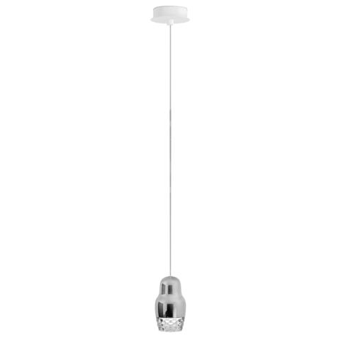 Подвесной светильник копия FEDORA 1 by AXO LIGHT  (серебряный)