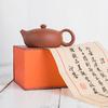 Исинский чайник Бянь Си Ши 200 мл #P 8