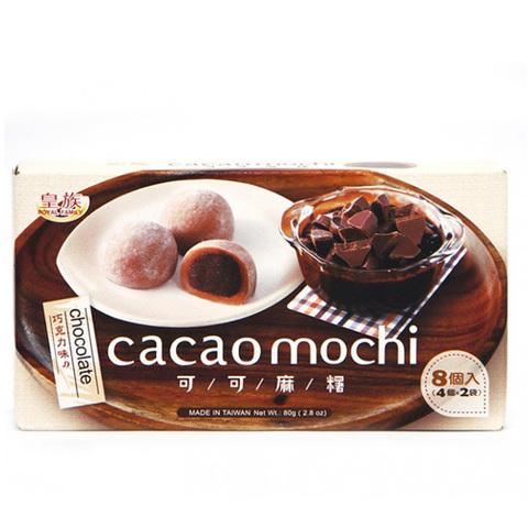 https://static-ru.insales.ru/images/products/1/634/106250874/chocolat_mochi_3.jpg