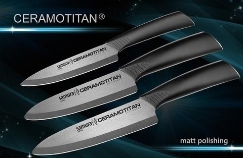 Набор из 3-х кухонных ножей Samura CERAMOTITAN (В отдельных упаковках), mirror арт. SCT-003