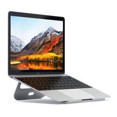 Подставка Satechi Aluminium Portable Laptop Stand серебряный