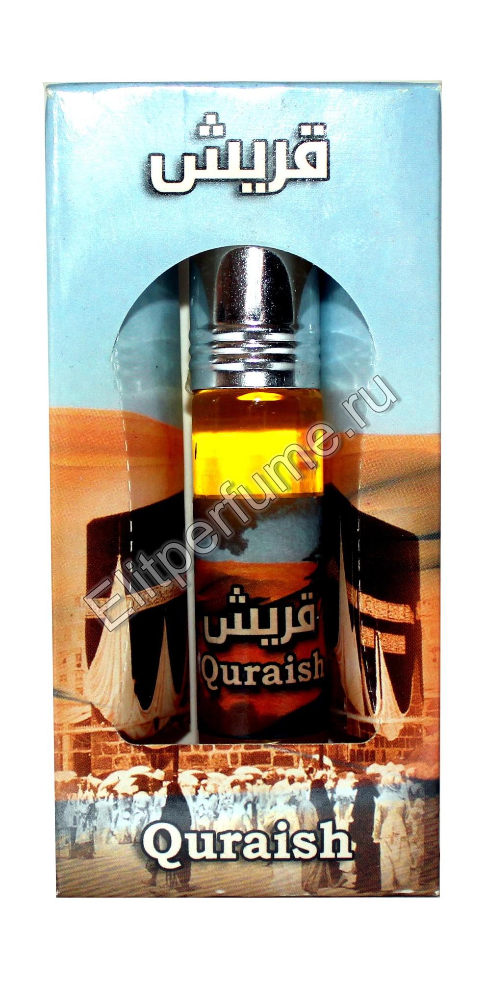Quraish Кураиш 6 мл
