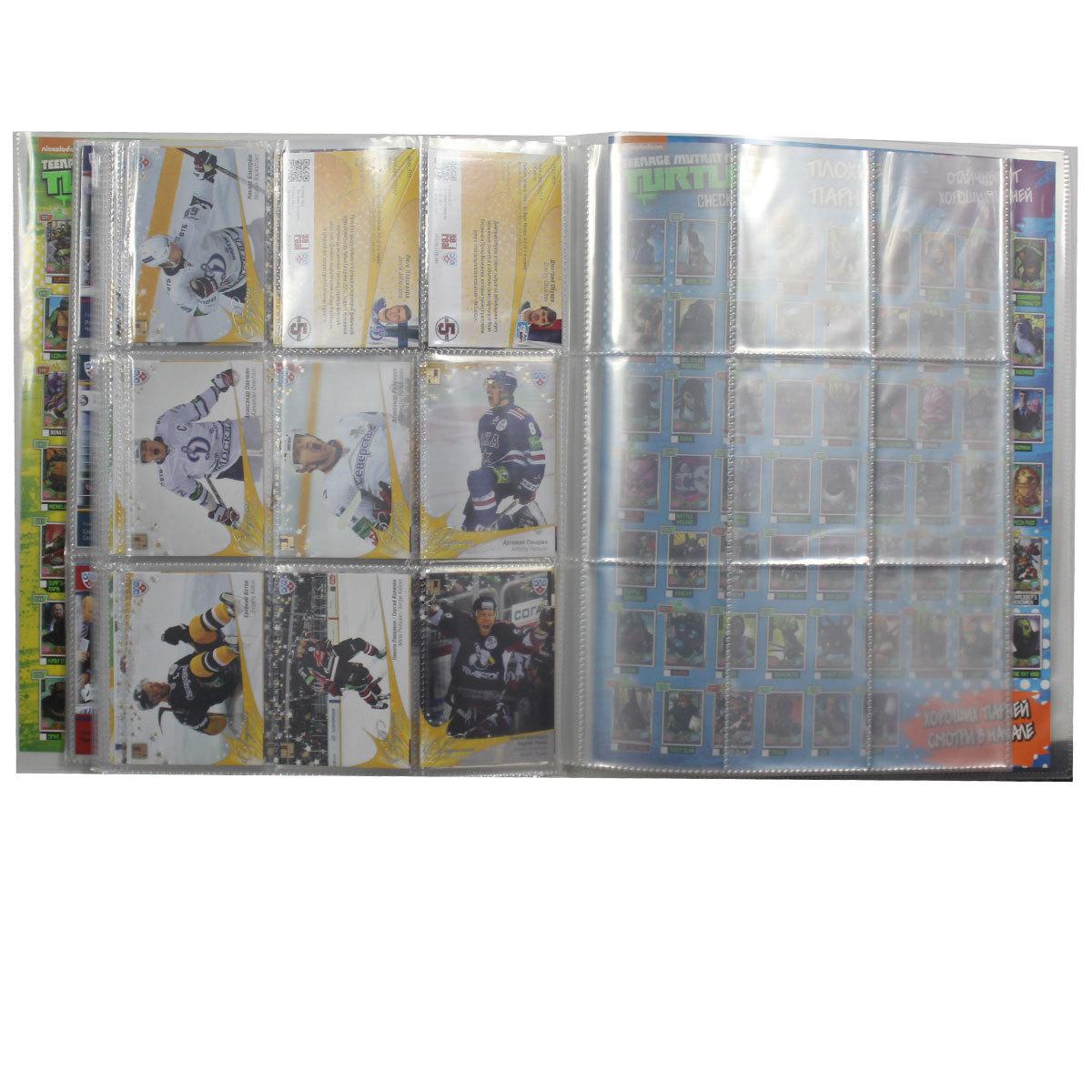 Спортивные карточки. Хоккей. Полный базовый сет 344 шт. SeReal Карточки КХЛ 2012-2013. Матч звёзд.