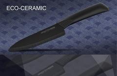 Шеф-нож из чёрной керамики Samura Eco-Ceramic 145 мм, арт. SC-0082B