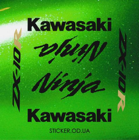 Набор виниловых наклеек на мотоцикл KAWASAKI ZX-10R 2004