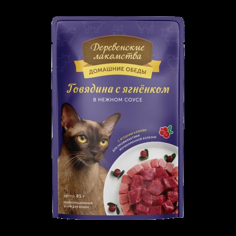 Деревенские лакомства Консервы для кошек с говядиной и ягненком в нежном соусе (пауч)