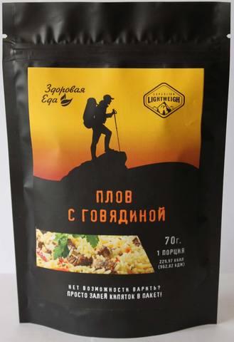 Плов с говядиной для приготовления в пакете, 70 г