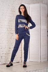 Наоми. Молодежный спортивный костюм с пайетками. Синий