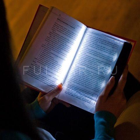 Световая панель для чтения книг
