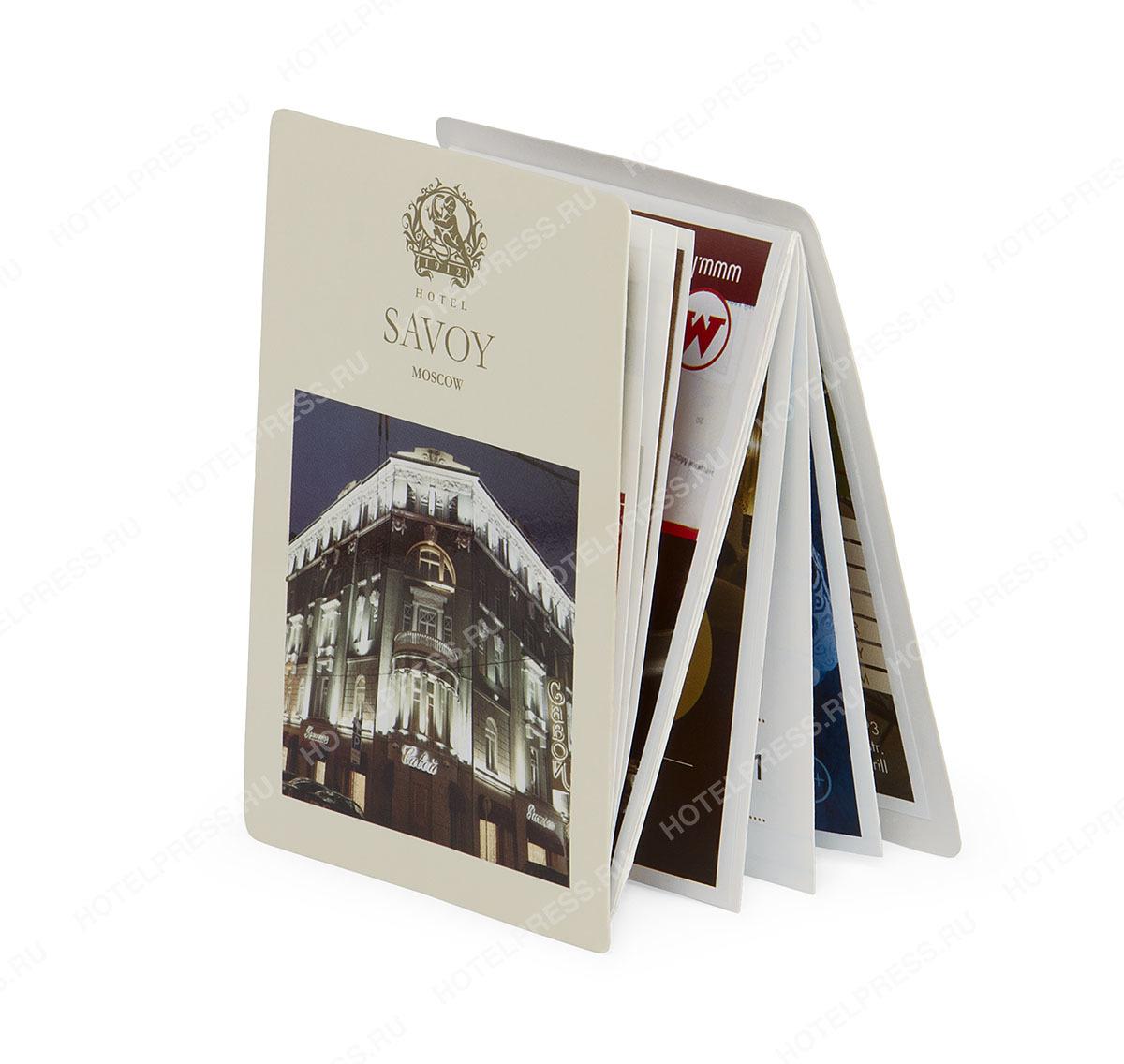 Z-карта гостей проживающих в отеле SAVOY