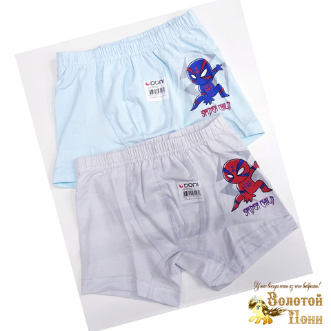 Трусики-боксеры мальчику (86-140) 191217-DN757002