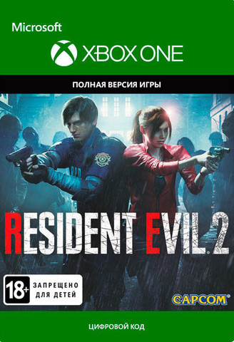 Xbox Store Россия: Resident Evil 2: Remake (Xbox One/Series S/X, цифровой ключ, русские субтитры)