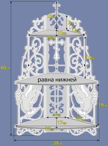 Угловая полка для икон