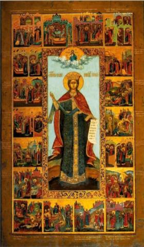 Икона святая великомученица Ирина с клеймами жития на дереве на левкасе мастерская Иконный Дом