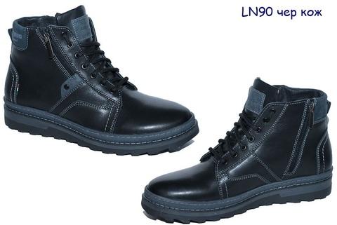 Кроссовки зимние черные LN 90w к дж