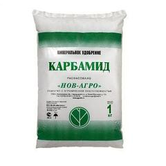 """Карбамид"" (1 кг)"