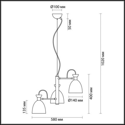 Светильник подвесной 3735/3 серии KIZZY