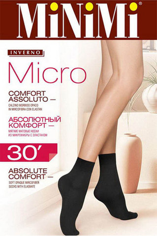 Носки Micro 30 Minimi