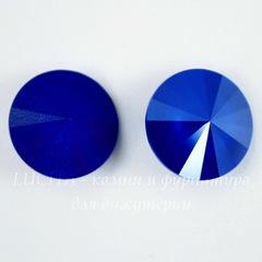 1122 Rivoli Ювелирные стразы Сваровски Crystal Royal Blue (12 мм)