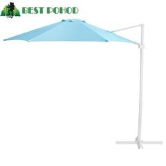 Зонт уличный на боковой стойке Bestpohod Lantern 3 м