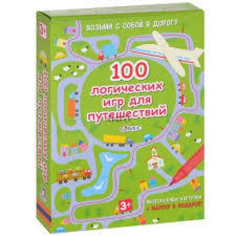 Обучающая игра 100 логических игр для путешествий