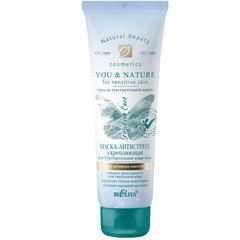 Маска-антистресс укрепляющая для чувствительной кожи лица (75 мл YOU & NATURE)