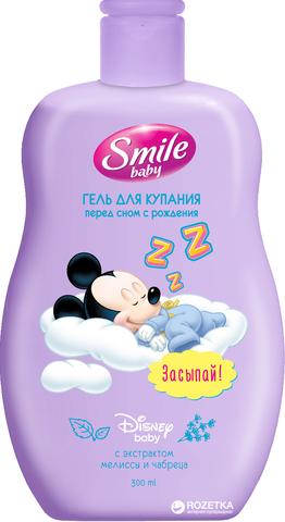 Гель для купания Перед сном с рождения Smile baby ,300 мл