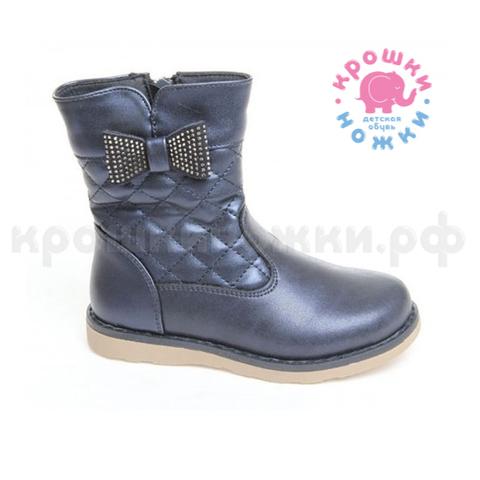 Ботинки темно-синие с бантиком из страз Сказка (ТК Луч)