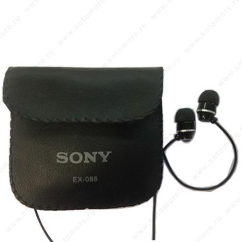 Наушники Sony для MP3 MDR-75 для MP3 проводные в кармашке черный