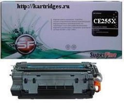 Картридж SuperFine SF-CE255X